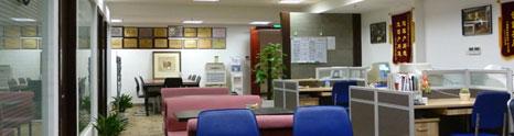 杭州亚搏官网 官方平台装饰工程有限公司