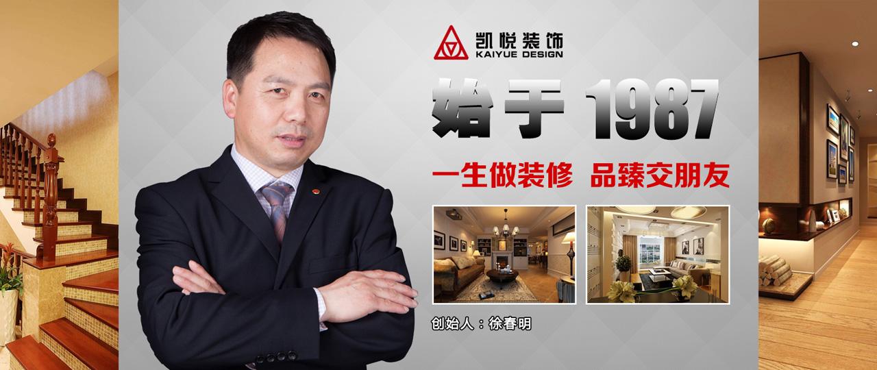 杭州亚搏平台、杭州亚搏官网 官方平台装饰工程有限公司