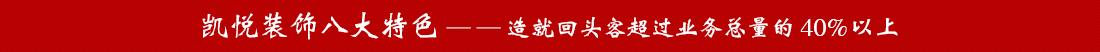 亚搏官网 官方平台特色