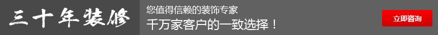 杭州亚搏官网 官方平台装饰工程科技有限公司